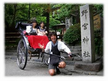 2009年6月京都 043w.jpg