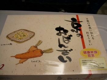 2009年6月京都 096.JPG