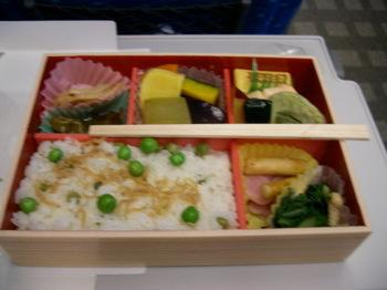 2009年6月京都 098.JPG