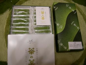 2009年6月京都 101.JPG